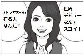 ゆうちゃん_0320.jpg