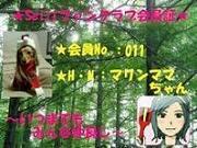 会員証_011-ss.jpg