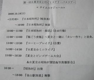 IMG_0357-s.JPG